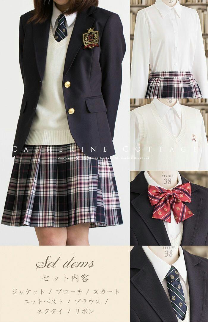 school uniform image