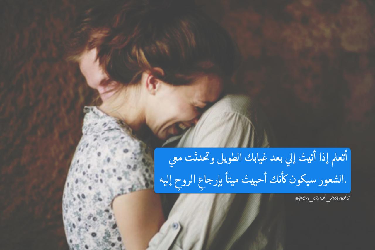 كلمات, الغياب, and الحضور image
