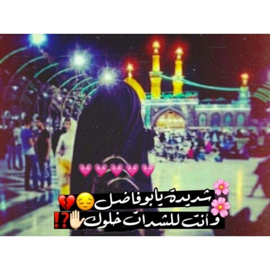 ﺭﻣﺰﻳﺎﺕ and بُنَاتّ image