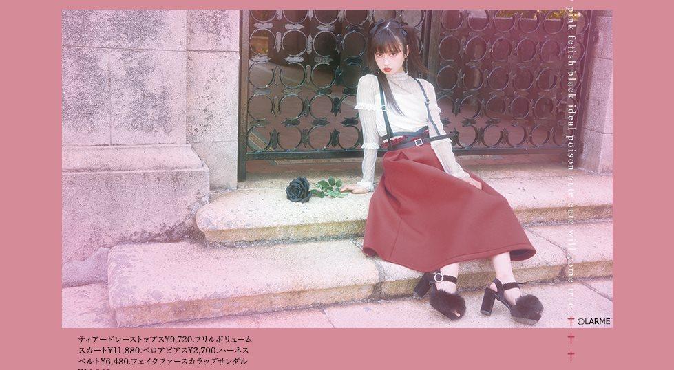 autumn, fashion, and girly image