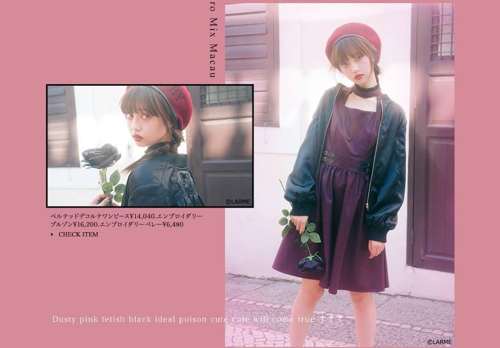 autumn, fashion, and Harajuku image