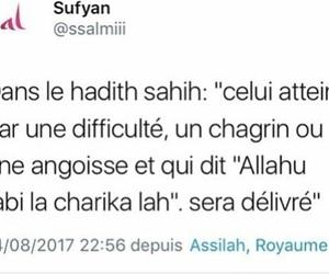 allah, chagrin, and islamic image