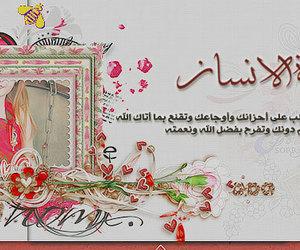 Image by Alyaa Basyouny
