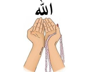 allah, islam, and musulman image