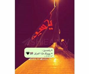 محرّم, عاشور, and كربﻻء image
