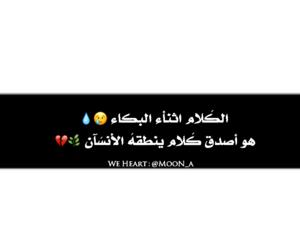 شباب بنات حب عربي image
