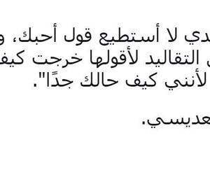Image by Huda Aljanabi