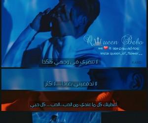 اقتباسات كوريه, كارد, and اقتباسات اغاني كوريه image