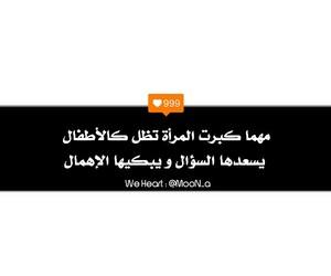 شباب بنات حب تحشيش and عربي العراق حكم image