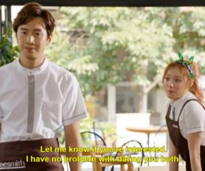 kdrama, lee kwang soo, and lee sung kyung image