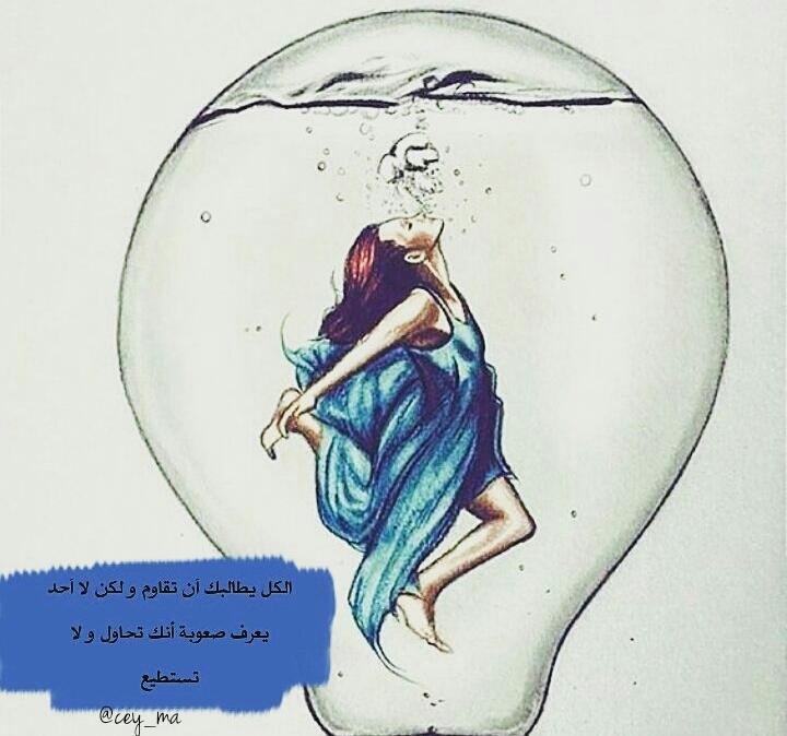 أزرق, كلمات, and ﺍﻗﺘﺒﺎﺳﺎﺕ image