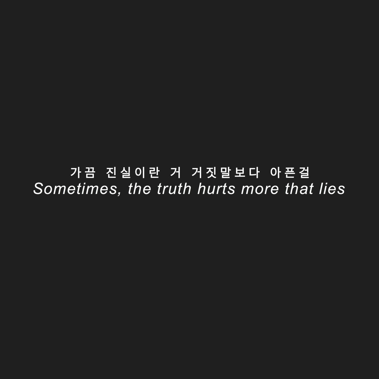 images about exo quotes lyrics on we heart it see more