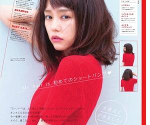 at, japan, and 赤 image
