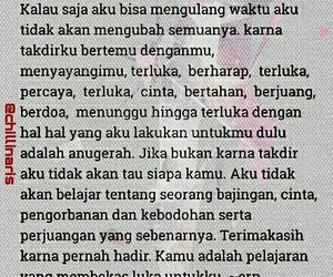life, quotes, and cinta image