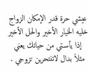حرة, نكتة, and حُبْ image