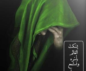 اسﻻمي, محرّم, and باسميات image