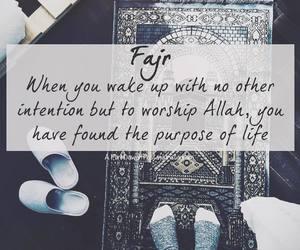 fajr, allah, and islam image