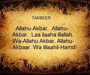 allahu akbar, الله أكبر, and takbeer image