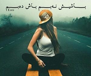 esra shahab