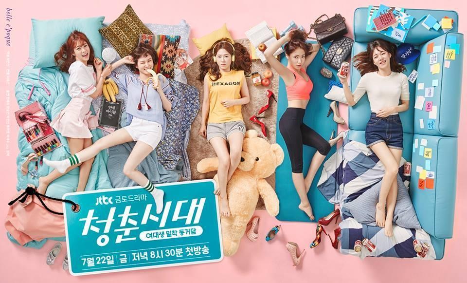 article, drama, and sungjae image