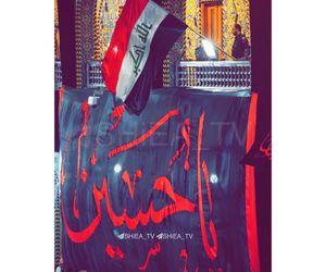 كربﻻء, الحُسين, and عاشوراء image