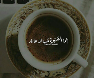 ﻋﺮﺑﻲ and قهوة image