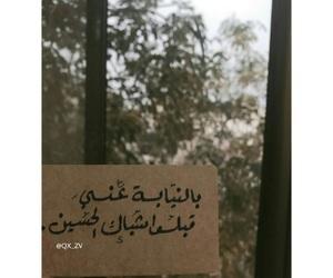 ﺭﻣﺰﻳﺎﺕ, كربﻻء, and عزاء image