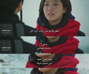 korea, quotes, and sad image