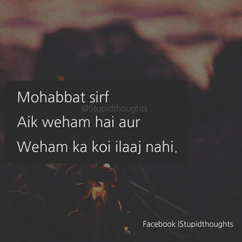 1000 images about urdu quotes on We Heart It