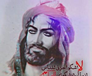 العباس, حزنً, and قمر بني هاشم image