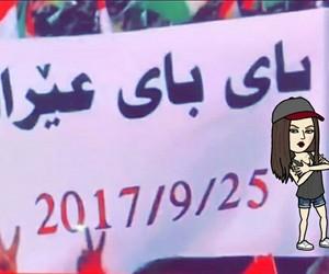 azadi, iraq, and zaxo image