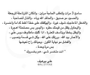 مخطوطه, جداريات, and عــذاب image