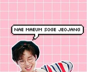 wallpaper, jihoon, and wanna one image