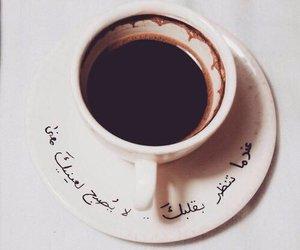 coffee, ﻋﺮﺑﻲ, and arabic image