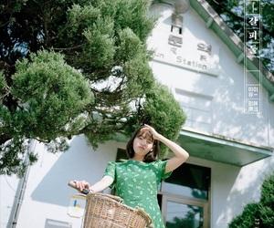Image by Boi ♡