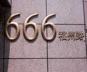 666, theme, and aesthetic image