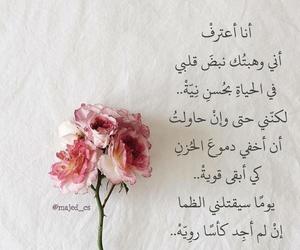 Image by msmrt
