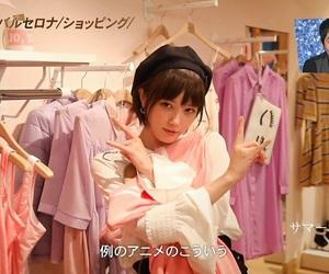 fashion, girl, and お洒落 image