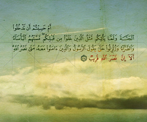 allah, fd, and fariedesign image