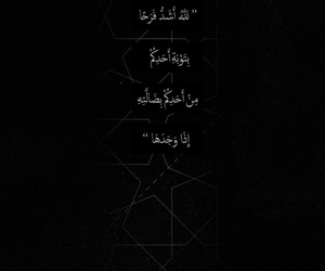arabic calligraphy, fd, and fariedesign image