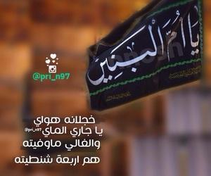 313, ﺭﻣﺰﻳﺎﺕ, and محرّم image