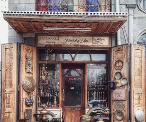 antique, vintage, and أنتيكا image