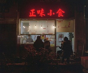 grunge, japan, and aesthetic image