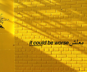 arabic, quotes, and streets image