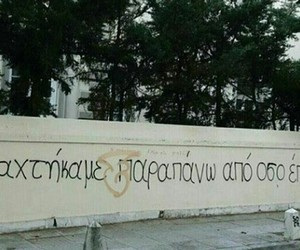 graffiti, quotes, and sight image