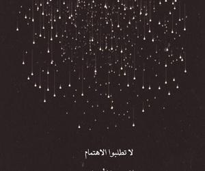 wallpaper, خلفية, and بالعربية image