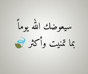 algérie dz, السعودية مصر العراق, and اسلاميات اسلام image