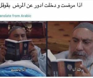 تحشيش عراقي, ﻋﺮﺑﻲ, and عًراقي image