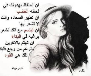❤, ال۾, and اخفاء image