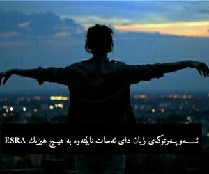 esra shahab image